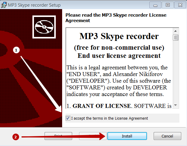 Принимаем правила лицензионного соглашения